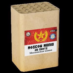 Lesli Moscow Mania
