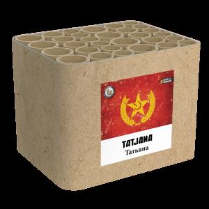 Lesli Tatjana